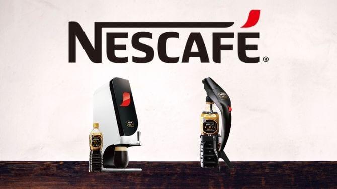 ネスカフェボトルコーヒーのコーヒーメーカー