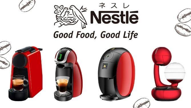 ネスレのコーヒーメーカー