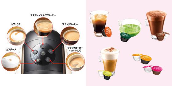 ネスレのコーヒーメーカーはフレーバー種類が豊富