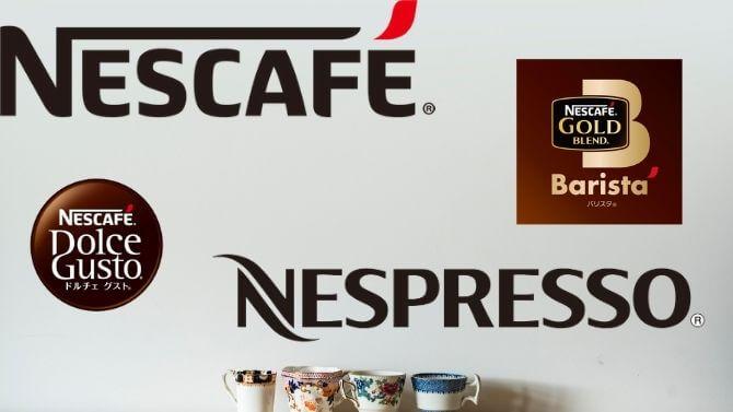 ネスレコーヒーメーカーの種類