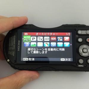 WG-5 GPSメニュー1