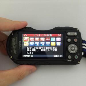 WG-5 GPSメニュー2