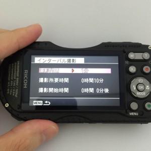 WG-5 GPS インターバル