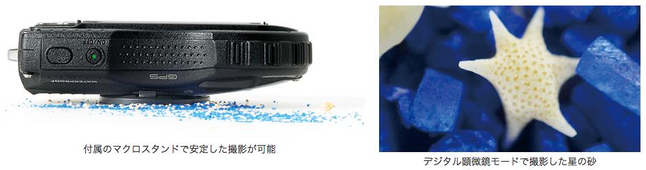 WG-5 顕微鏡モード