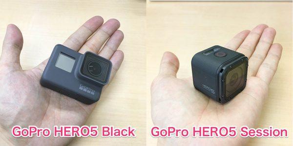 gopro-size