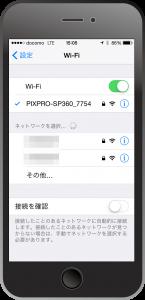 kodak sp360 Wifi接続画面