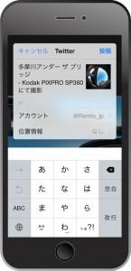 PIXPRO SP360 アプリソーシャル