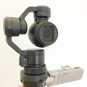Osmoカメラ前面部