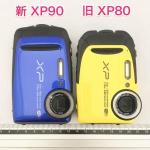 FinePix XP90とXP80 正面図