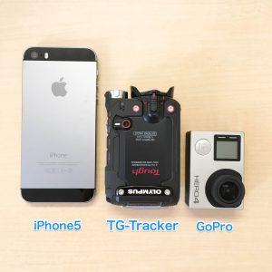 TG-Tracker 大きさ比較