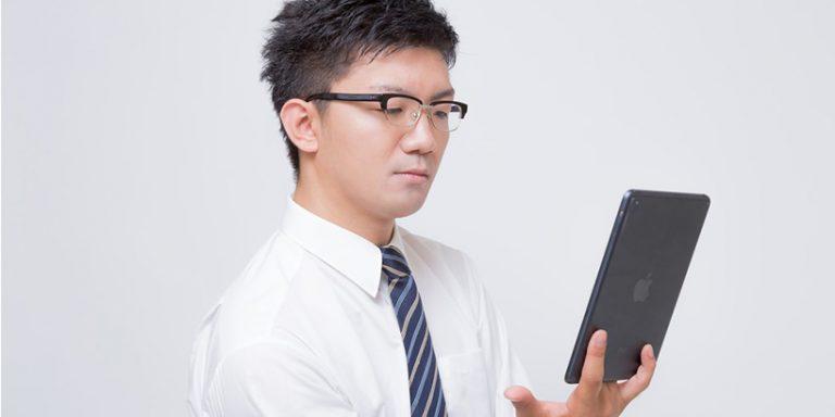 結局どっちがいい?電子書籍と紙の本、それぞれの長所短所