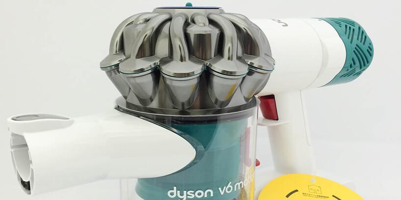 ダイソンのふとん掃除機 V6 Mattressを開封&機能を詳しくレビュー!