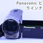 panasonic-video.jpg