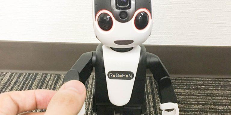 [レビュー] シャープのロボット電話 ロボホンを使ってみました