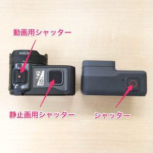 Keymission170とGoPro HERO5Black 上部
