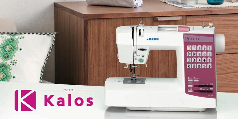 長く使いたいなら JUKI(ジューキ)「Kalos(カロス)HZL-K20」
