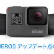 hero5-2