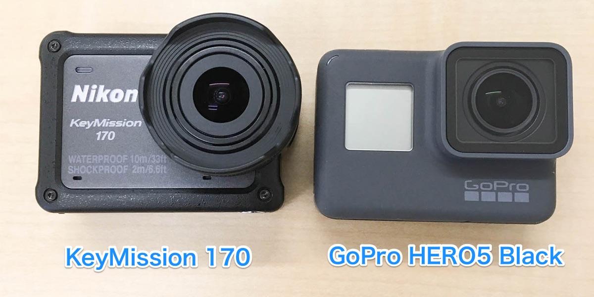 ニコン初のアクションカメラ。KeyMission170はGoProとどう違う?