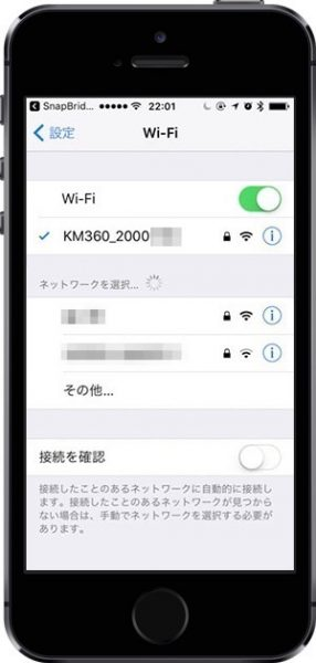 SnapBridge 360/170 Wi-fi接続
