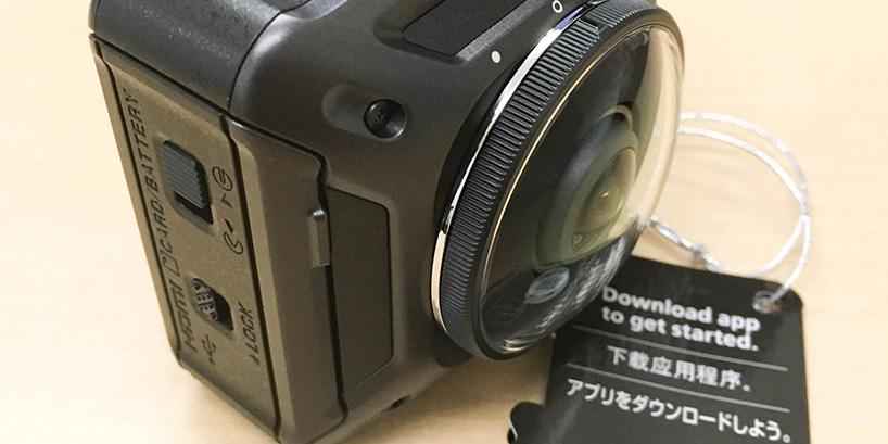 ニコンの360度カメラKeyMission360レビュー!他の360度カメラとの違いを検証