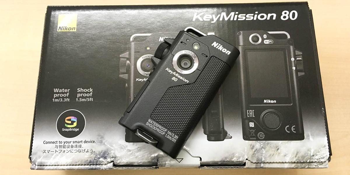 ニコンのアクションカメラKeyMission80レビュー!機能と活躍シーンをチェック