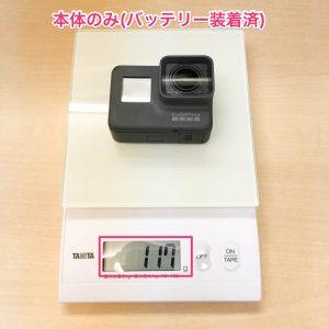 GoPro HERO5 Black 本体のみ質量