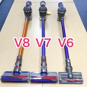 Dyson Vy fluffy、V8 fluffy、V7 moterhead全体図