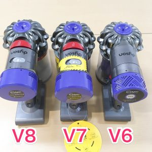 Dyson Vy fluffy、V8 fluffy、V7 moterhead本体背面