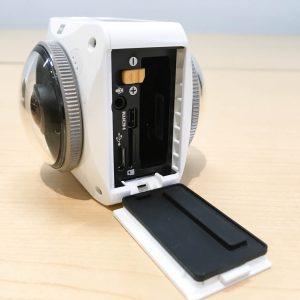 Kodak 4KVR360 カバー