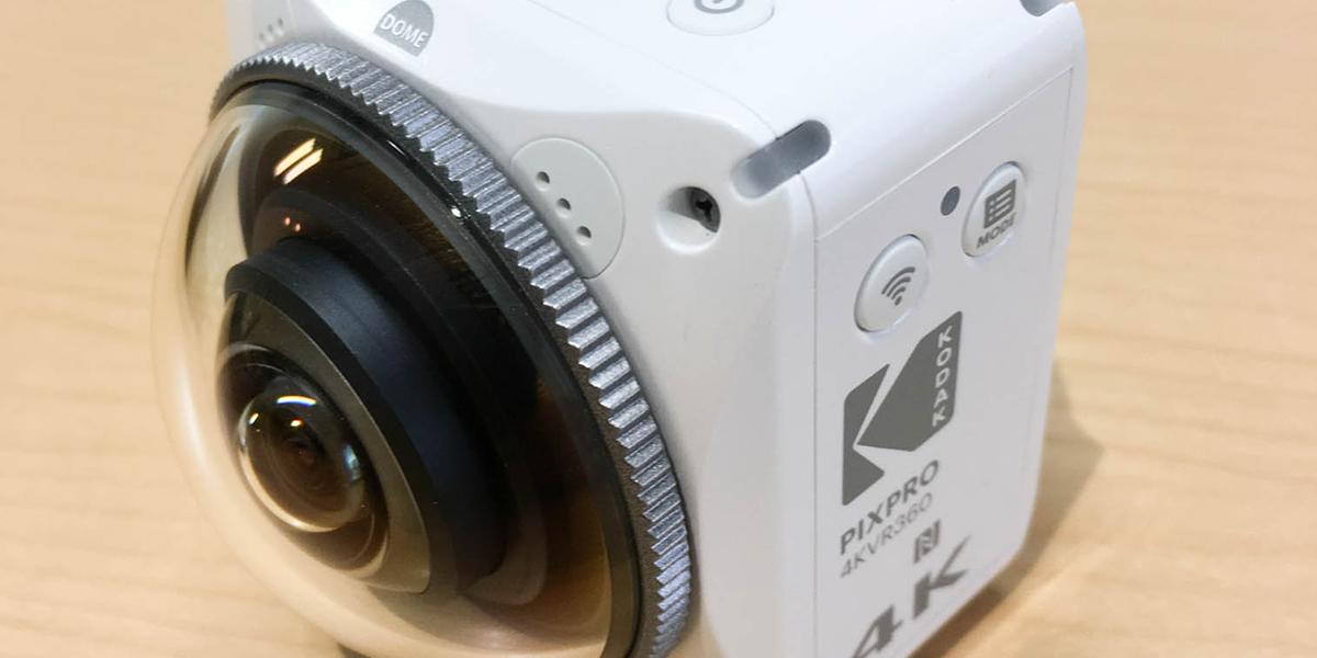 Kodak製全天球カメラPIXPRO 4KVR360を解説&レビューします!