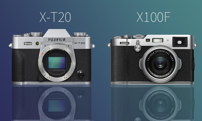 どっちにする?FUJIFILMのコンデジ「X-T20」「X100F」を徹底比較