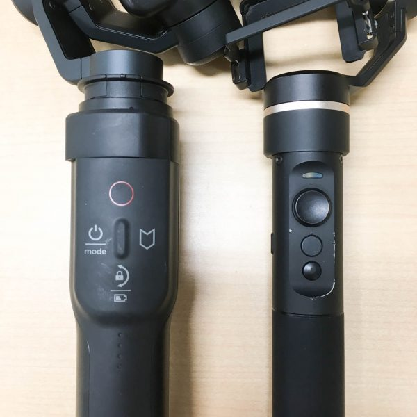 Karma Grip and Feiyu tech G5 ハンドル部