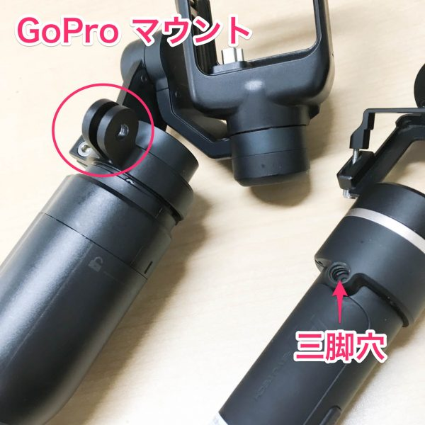 Karma Grip and Feiyu tech G5 マウント