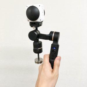 Feiyu tech G360 4KVR360