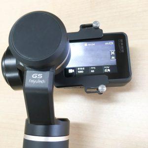 Feiyu tech G5 GoPro