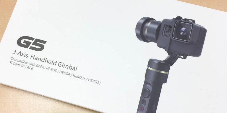 GoPro HERO5用ジンバル、Feiyu tech G5の紹介とレビュー