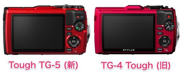 Tough TG-5とTG-4 Touchの違い 裏面