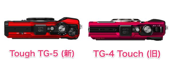 Tough TG-5とTG-4 Touchの違い 上部