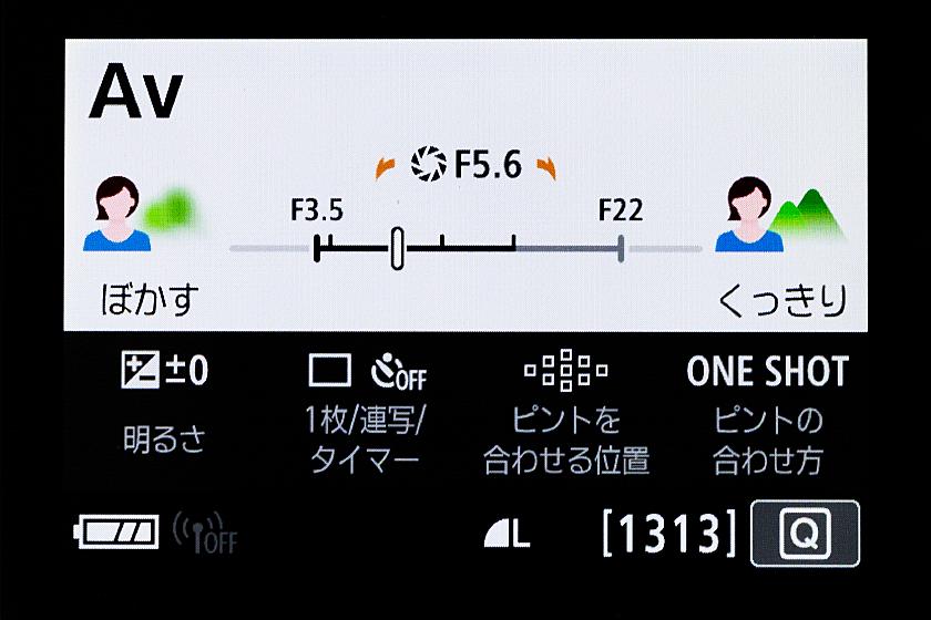 EOS Kiss X9 ビジュアルガイド