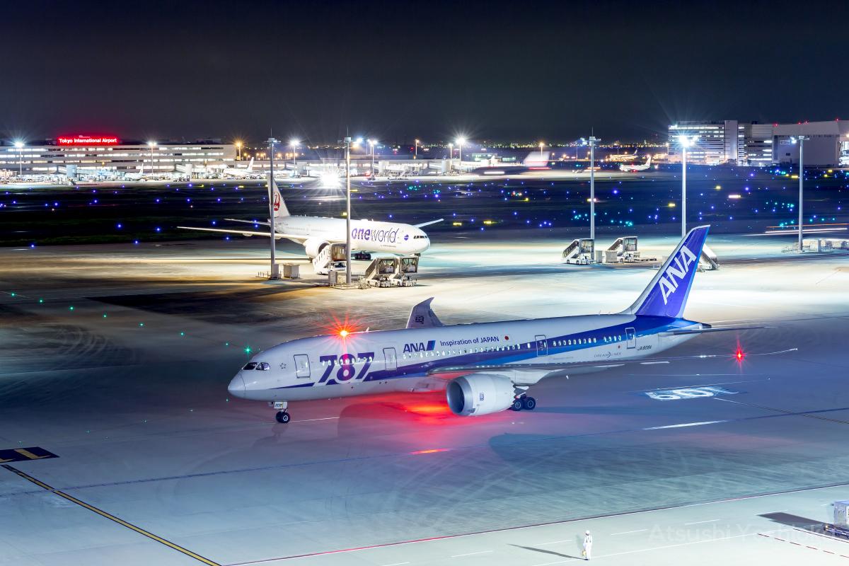 NH 787-8 HND