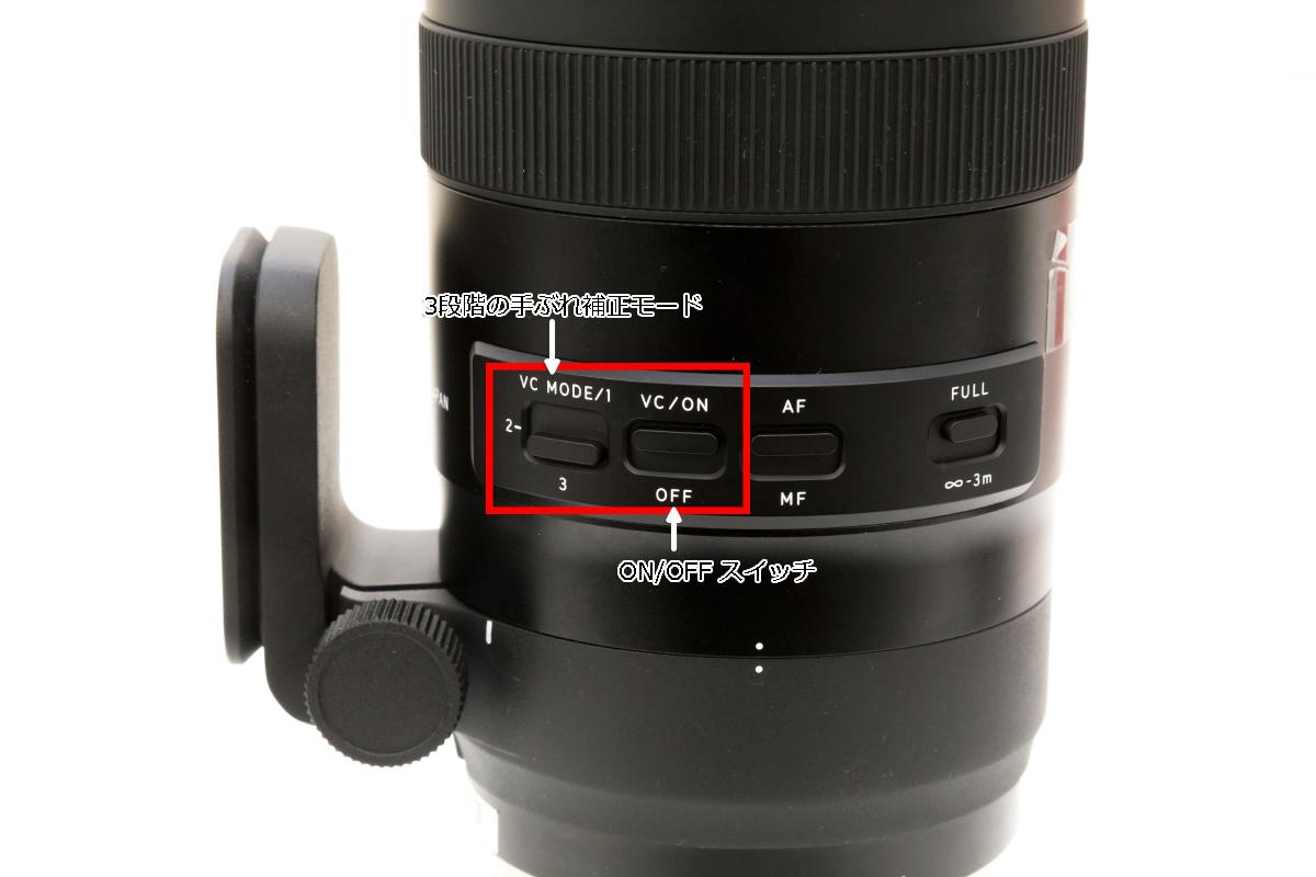 TAMRON 70-200mm F/2.8 G2 VCモード