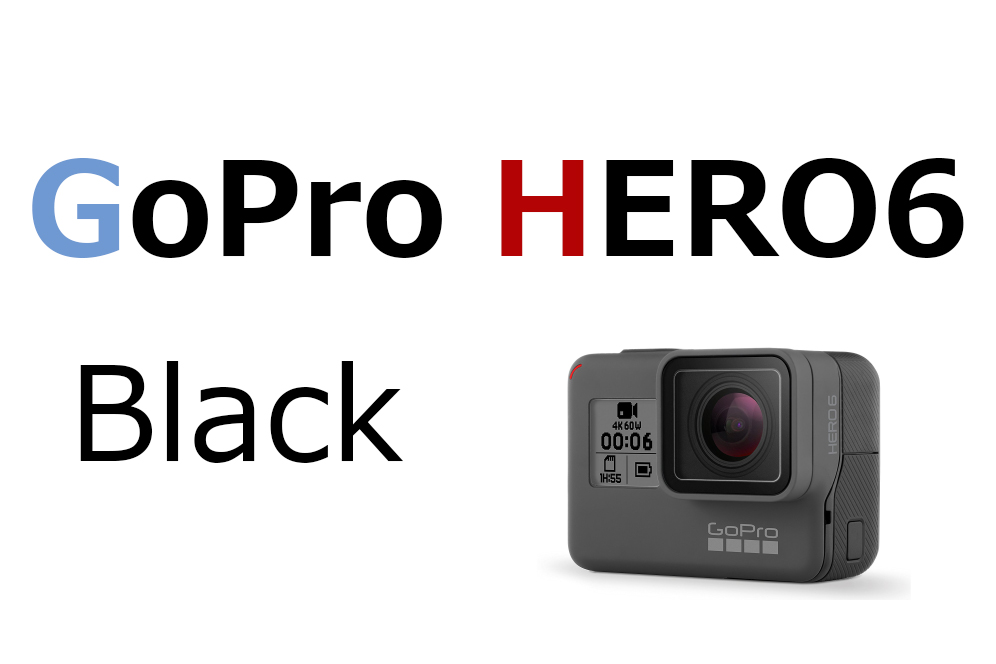 "4K/60fpsに対応!最新""GoPro HERO6 Black""を前モデルHERO5と比較検証"