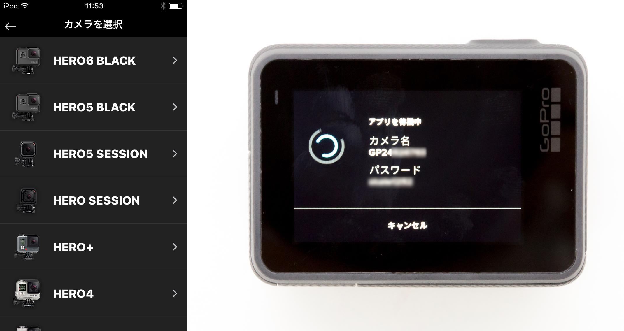 GoPro スマホ接続