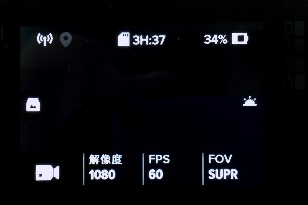 GoPro 撮影画面