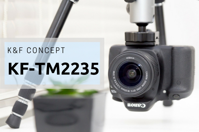 K&F CONCEPT KF-TM2235