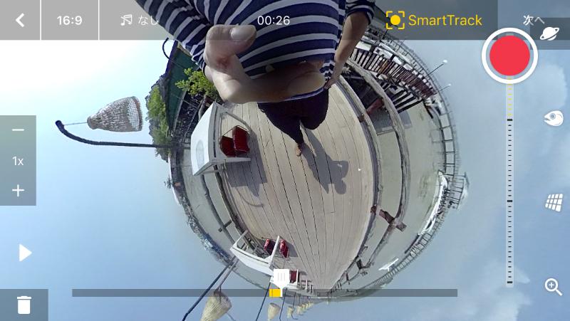 Insta360 Nano S 自由編集機能