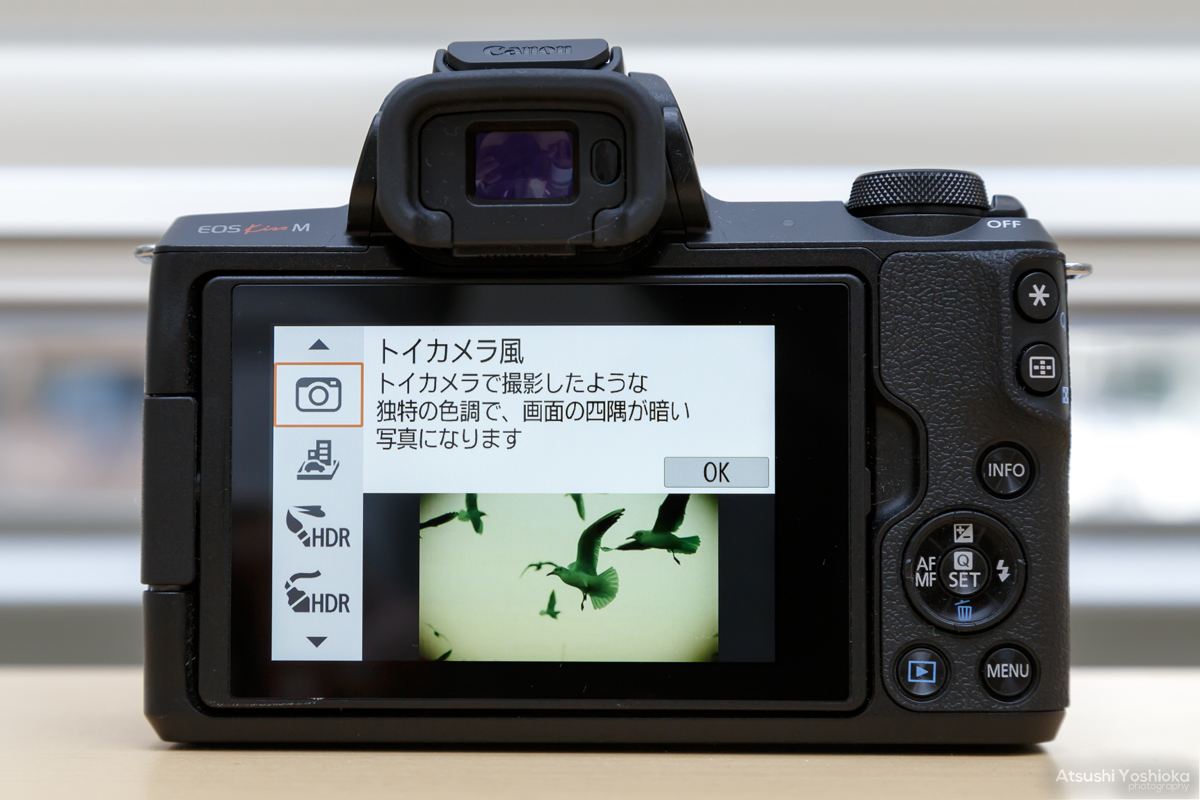 Canon EOS Kiss M フィルター選択
