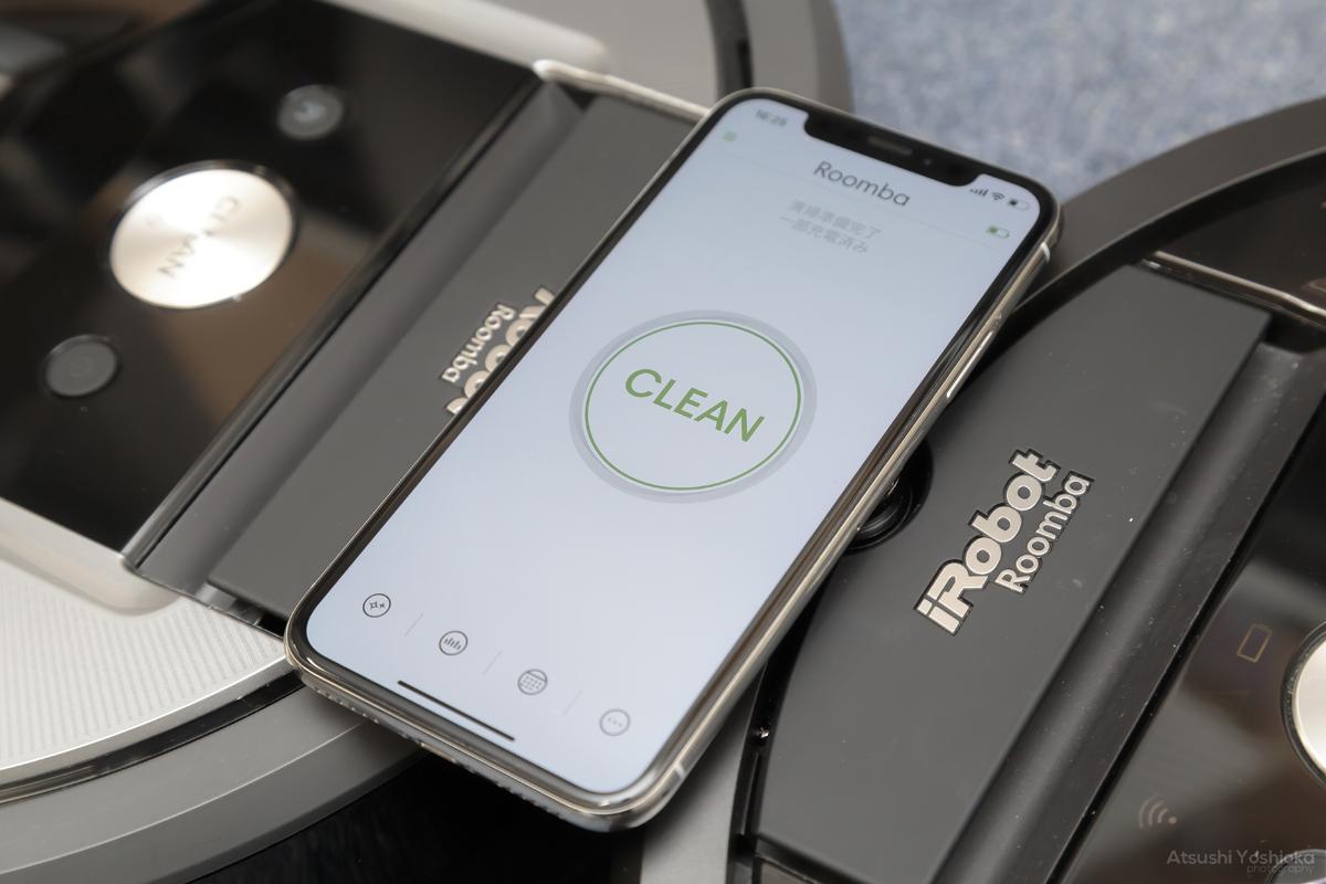 ルンバ スマートフォン連携
