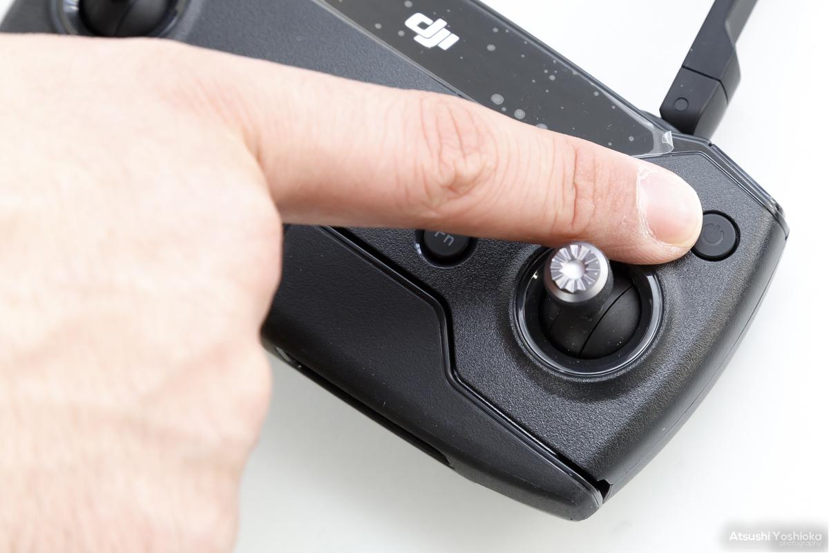 DJI Spark 電源ボタン