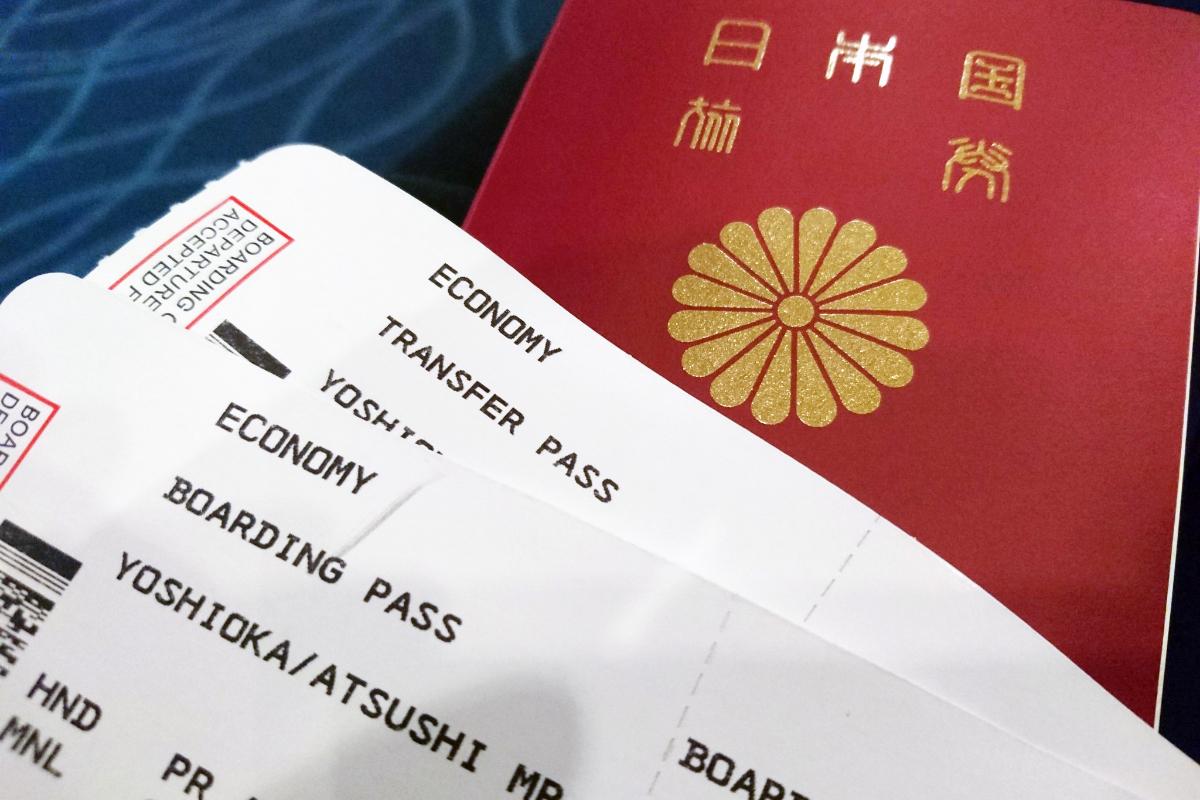 海外旅行 パスポート